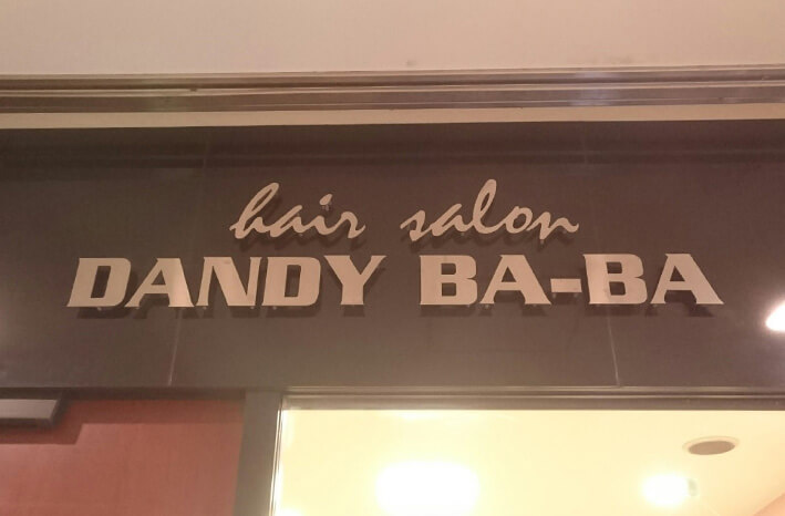 hair salon DANDY BA-BA