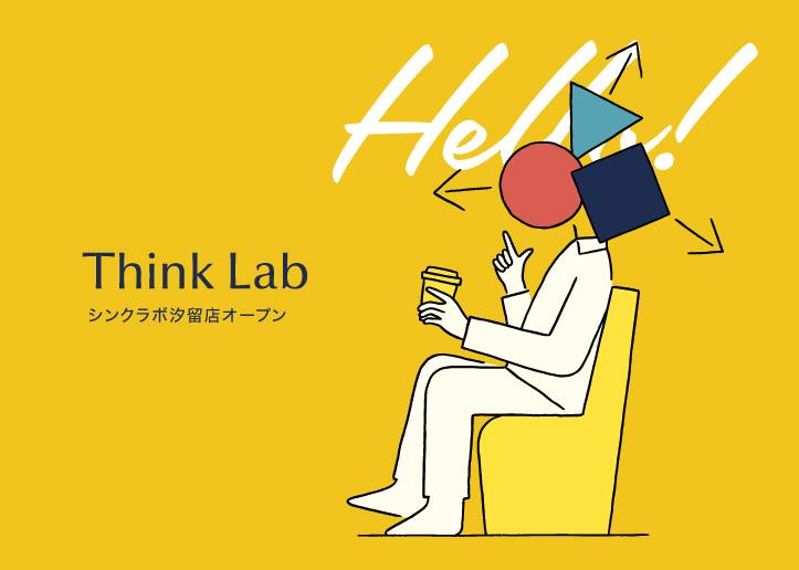 Think Lab OPEN